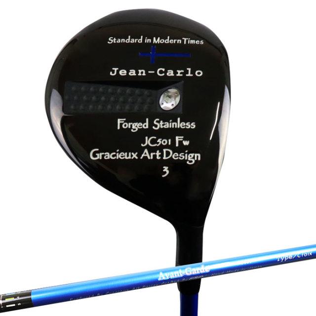 【日本正規販売店】Jean-Carlo ジャンカルロ JC501FW3 FTI システム Avant-Garde Croix