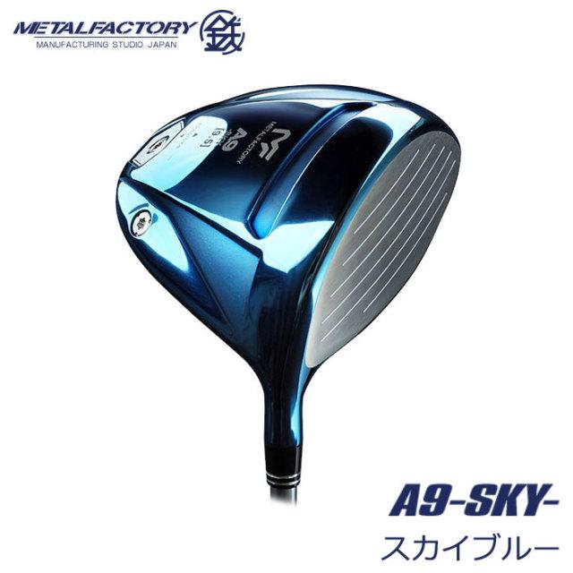 METAL FACTORY メタルファクトリー A9 -SKY- ドライバー スカイブルー (シャフト:MURAKUMO HAYATE 参考価格)