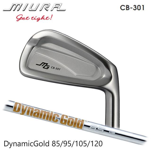 三浦技研 CB-301 6I~PW(アイアン5本セット)Dynamic Gold 85/95/105/120