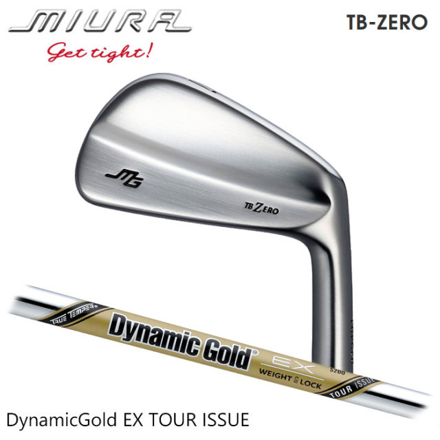 (特注アイアン)三浦技研 TB-ZERO 5I~PW(6本セット)DynamicGold EX TOUR ISSUE MIURA