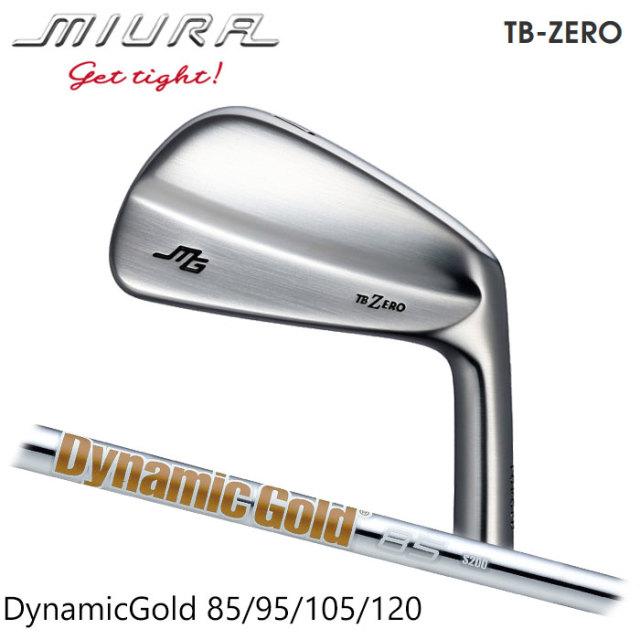 (特注アイアン)三浦技研 TB-ZERO 5I~PW(6本セット)Dynamic Gold 85/95/105/120