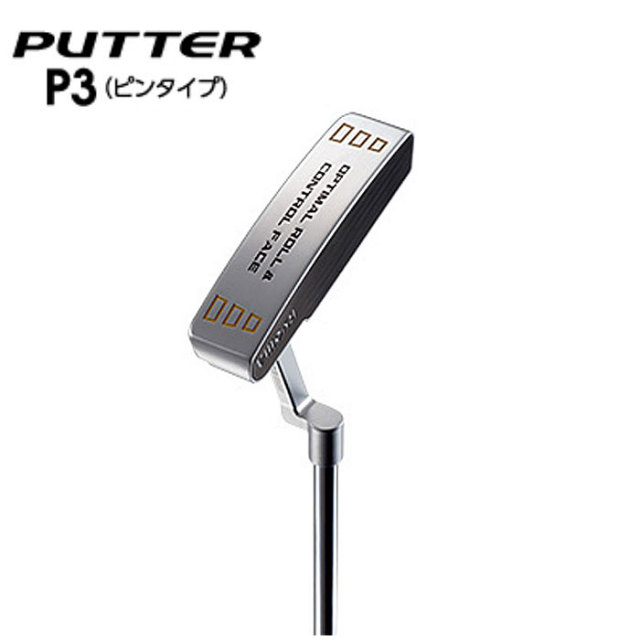 リョーマゴルフ RYOMA PUTTER P3(参考価格)