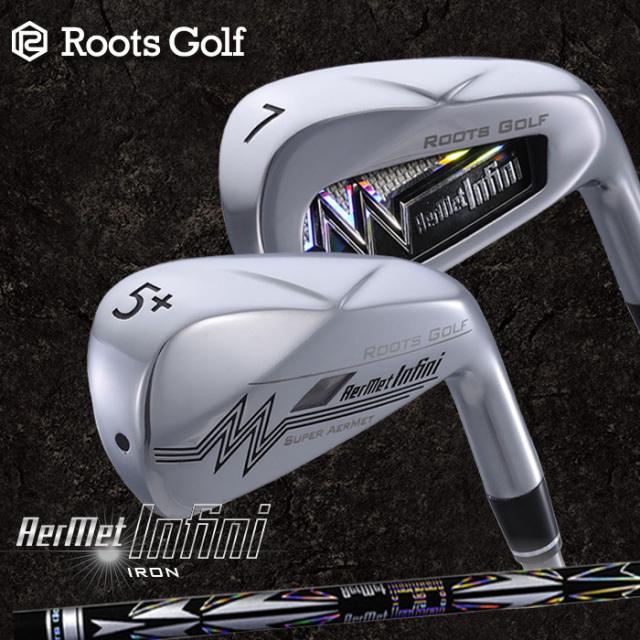 2018年モデル ROOTS GOLF ルーツゴルフ アーメット Infini アイアン 5-PW 6本セット N.S.PRO950GH シャフト
