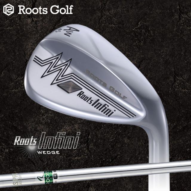 2018年モデル ROOTS GOLF ルーツゴルフ アーメット Infini ウェッジ N.S.PRO950GH シャフト