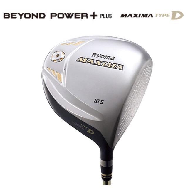 リョーマゴルフ  新 RYOMA MAXIMA TYPE-D BEYOND POWER + PLUS 46インチ(参考価格)