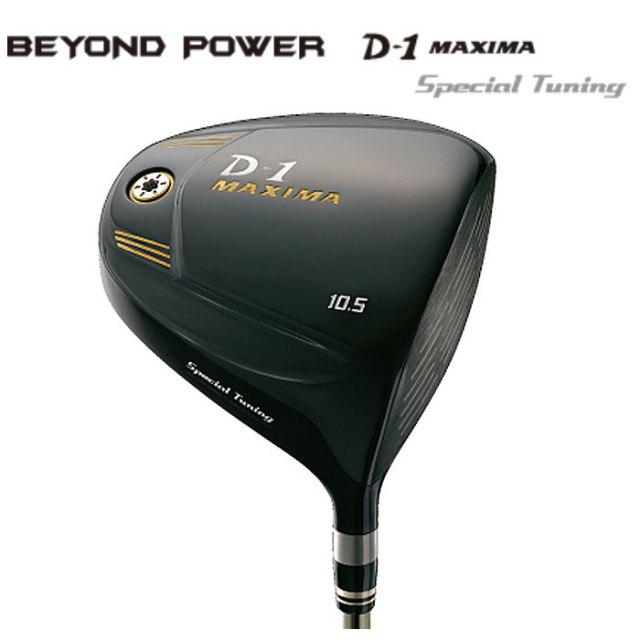 リョーマゴルフ  RYOMA 高反発 D-1 MAXIMA Black BEYOND POWER 46.5インチ(参考価格)