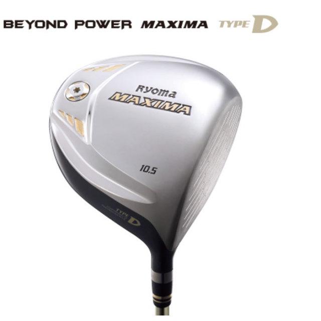 リョーマゴルフ  RYOMA MAXIMA TYPE-D BEYOND POWER 46.5インチ(参考価格)