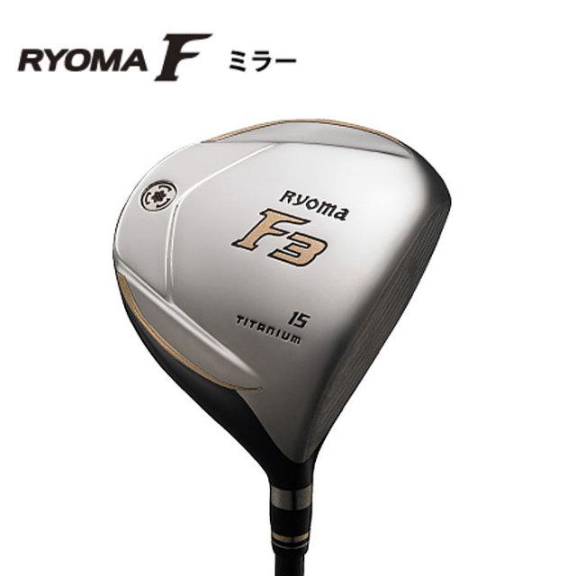 リョーマゴルフ  RYOMA F ミラー(参考価格)