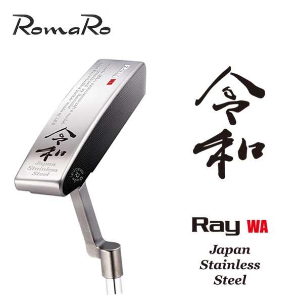 Romaro ロマロ Ray WA (令和) 限定パター