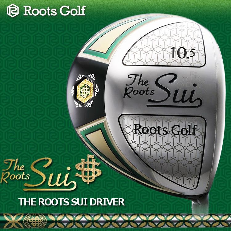 2017年モデル ROOTS GOLF ルーツゴルフ Sui ドライバー Sui シャフト 粋