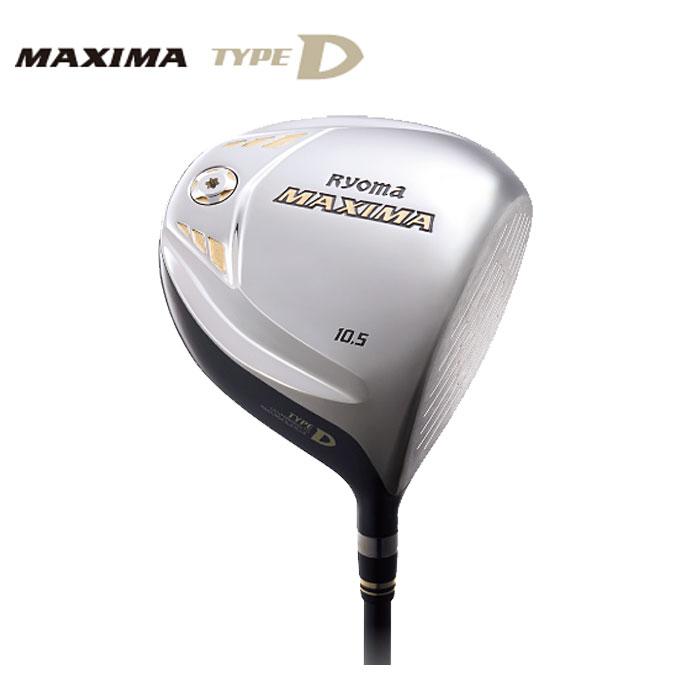 リョーマゴルフ RYOMA MAXIMAドライバー TYPE-D 45.25インチ(参考価格)