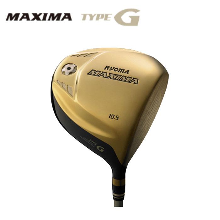 リョーマゴルフ RYOMA MAXIMAドライバー TYPE-G 46.5インチ(参考価格)