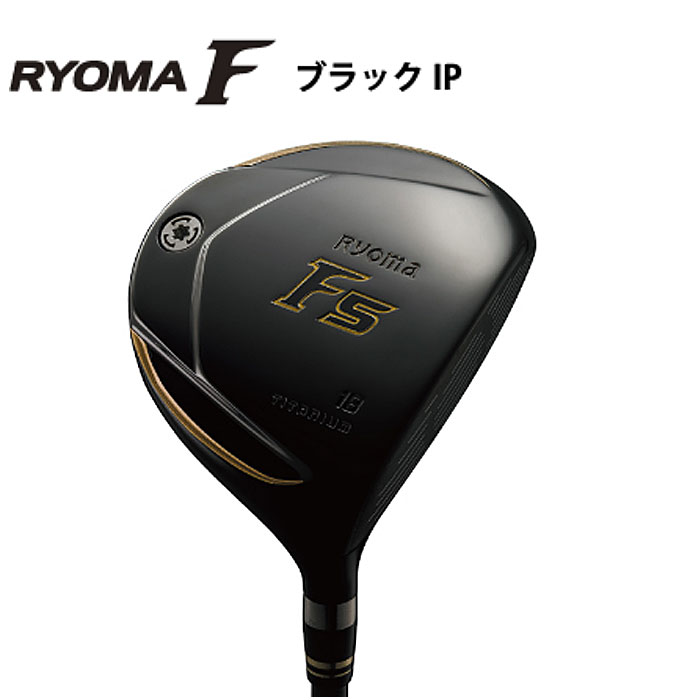リョーマゴルフ  RYOMA F ブラックIP(参考価格)