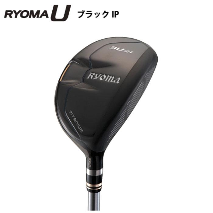 リョーマゴルフ RYOMA U ブラックIP(参考価格)