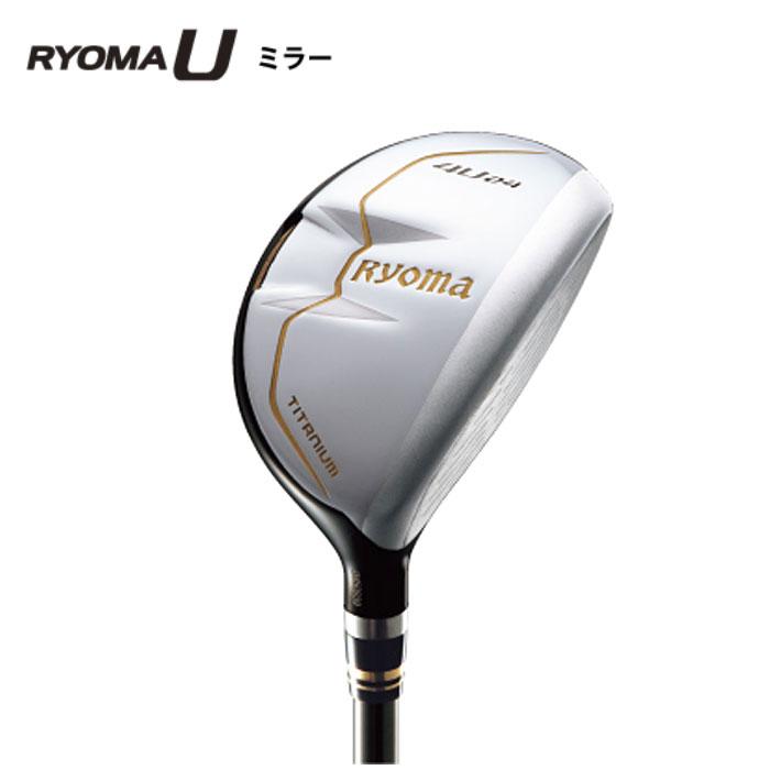 リョーマゴルフ RYOMA U ミラー(参考価格)