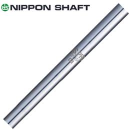 日本シャフト【NS PRO 1050GH IRON SHAFT】*ヘッド、グリップ別売