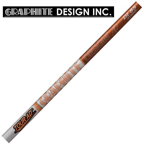 グラファイトデザイン シャフト【GRAPHITE DESIGN TOUR AD DI HY NEWカラー SHAFT】*ヘッド、グリップ別売