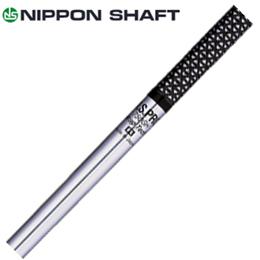 日本シャフト【NS PRO 750GH IRON SHAFT】*ヘッド、グリップ別売