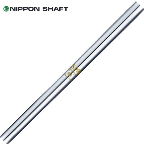 日本シャフト【NS PRO 850FW SHAFT】*ヘッド、グリップ別売