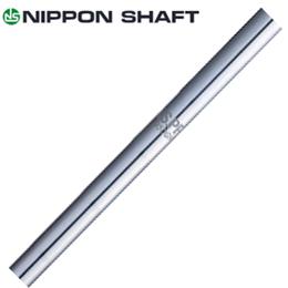 日本シャフト【NS PRO 950GH IRON SHAFT】*ヘッド、グリップ別売