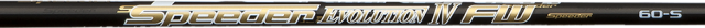 フジクラシャフト【FUJIKURA SPEEDER EVOLUTION 4 FW SHAFT】*ヘッド、グリップ別売