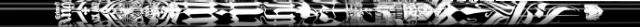 クライムオブエンジェル シャフト【Craime Of Angel FW-90 FW SHAFT】*ヘッド、グリップ別売