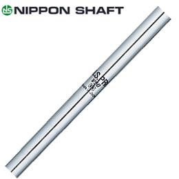 日本シャフト【NS PRO V90 IRON SHAFT】*ヘッド、グリップ別売
