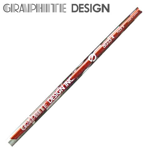 グラファイトデザイン シャフト【GRAPHITE DESIGN G aG33 FW SHAFT】*ヘッド、グリップ別売