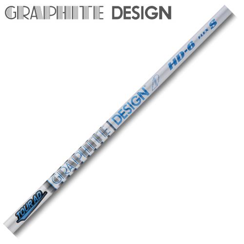 グラファイトデザイン シャフト【GRAPHITE DESIGN TOUR AD HD SHAFT】*ヘッド、グリップ別売