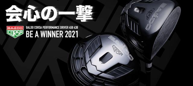 バルド ドライバー【BALDO 2021 CORSA PERFORMANCE DRIVER 458/438 DRIVER HEAD】*シャフト、グリップ別売