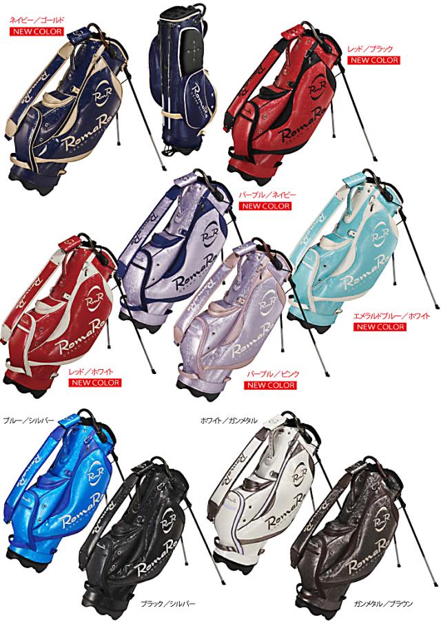 ロマロ キャディーバッグ【ROMARO PRO MODEL STAND BAG 8.5 パーライズシリーズ 】
