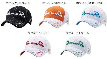 ロマロ キャップ【ROMARO CAP 】