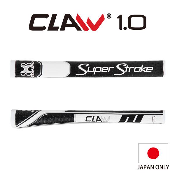 スーパーストローク CLAW 1.0