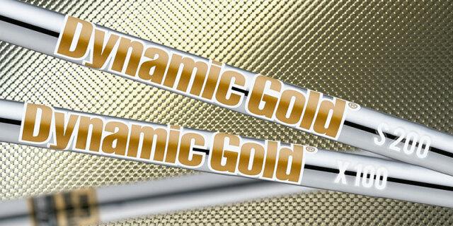 トゥルーテンパー シャフト【TRUE TEMPER Dynamic Gold HT SHAFT】*ヘッド、グリップ別売