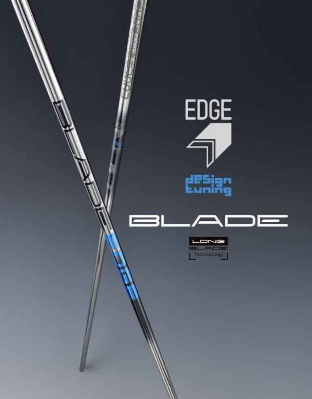 デザインチューニング シャフト【DESIGN TUNING EDGE BLADE DR SHAFT】*ヘッド、グリップ別売