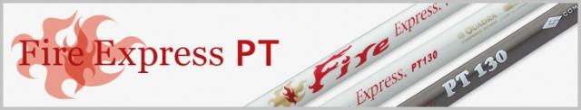 コンポジットテクノ シャフト【COMPOSITE TECHNO FIRE EXPRESS PT130 SHAFT】*ヘッド、グリップ別売