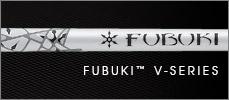 三菱 シャフト【MITSUBISHI FUBUKI V DR SHAFT】*ヘッド、グリップ別売