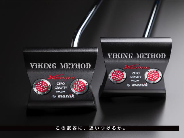ムジーク パター【Muziik Xspire Viking Method_zero gravity PUTTER】*ヘッドカバー付