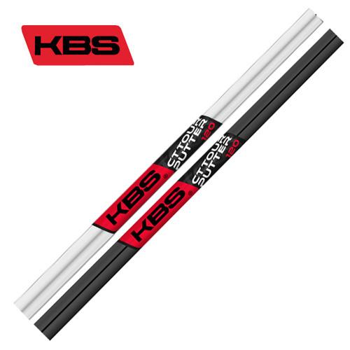 KBS パターシャフト【KBS CT TOUR PUTTER SHAFT】*ヘッド、グリップ別売
