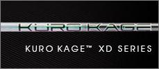 三菱 シャフト【MITSUBISHI KUROKAGE XD DR SHAFT】*ヘッド、グリップ別売