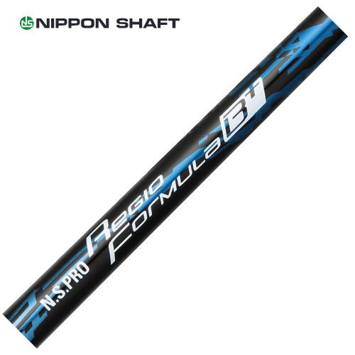 日本シャフト【NS PRO Regio Formula B+ DR SHAFT】*ヘッド、グリップ別売