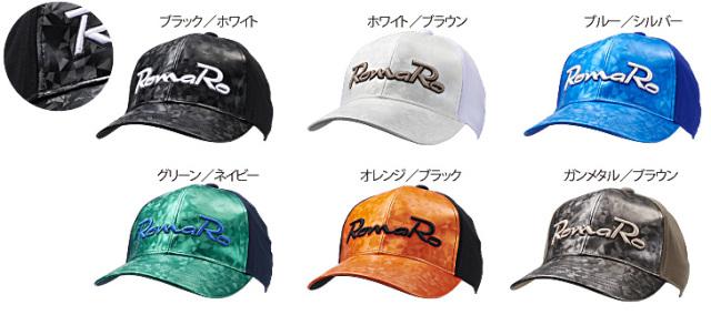 ロマロ キャップ【ROMARO CAP パーライズシリーズ 】