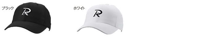 ロマロ キャップ【ROMARO R-CAP/R-MESH CAP 】