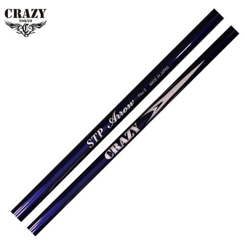 クレイジー シャフト【CRAZY STP Arrow IRON SHAFT】*ヘッド、グリップ別売