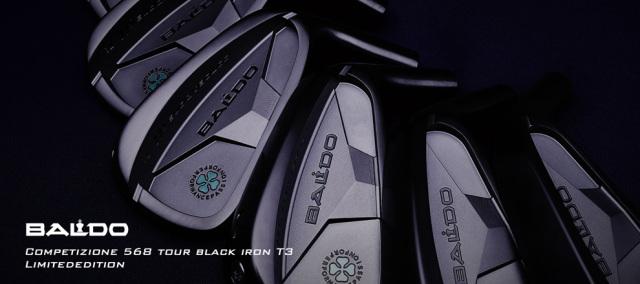 バルド アイアンセット【BALDO COMPETIZIONE 568 TOUR BLACK IRON T3 LIMITED EDITION 5-P HEAD】*シャフト、グリップ別売、ソケット付