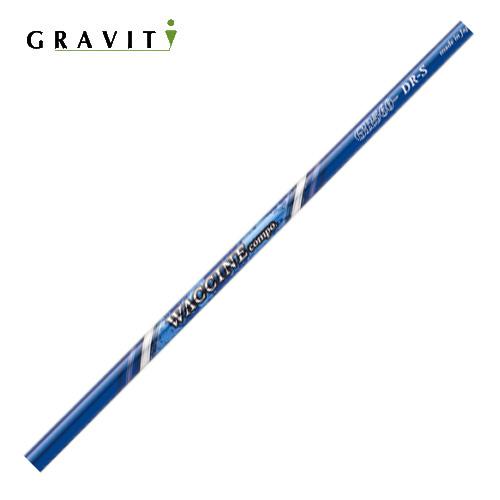 グラビティー ワクチンコンポ シャフト【Gravity WACCINE COMPO GR560 UT SHAFT】*ヘッド、グリップ別売