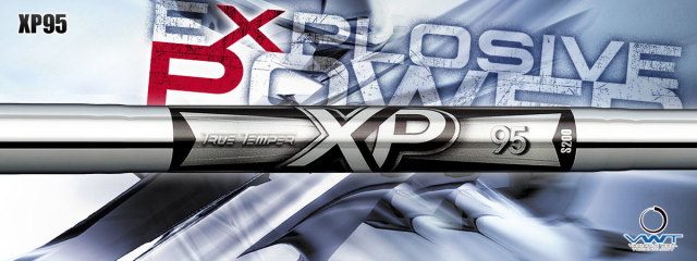 トゥルーテンパー シャフト【TRUE TEMPER XP95 IRON SHAFT】*ヘッド、グリップ別売
