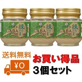 ■送料無料!!■利久胡麻 ギャバ(GABA)練りごま白100g (3個セット) 賞味期限2021/10/21※
