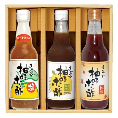 ギフトNo.187 ポン酢3種