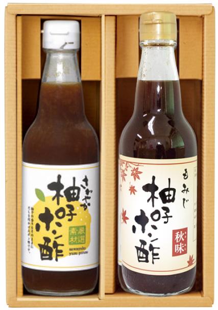 柚子ポン酢・もみじポン酢(各360ml)ギフトセット【134】